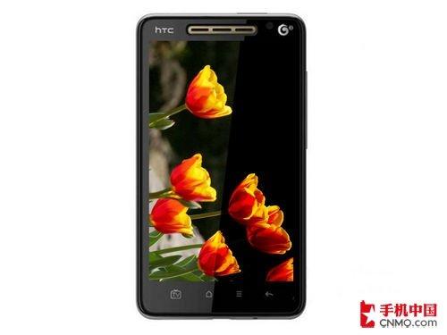 HTC A9188火热促销 4.3英寸超大触控屏