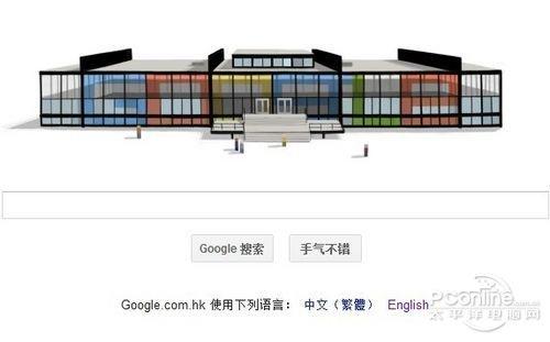 谷歌Doodle纪念建筑大师密斯·凡德罗诞辰
