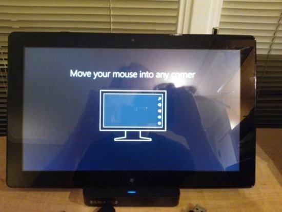 微软计划教全世界使用Windows 8
