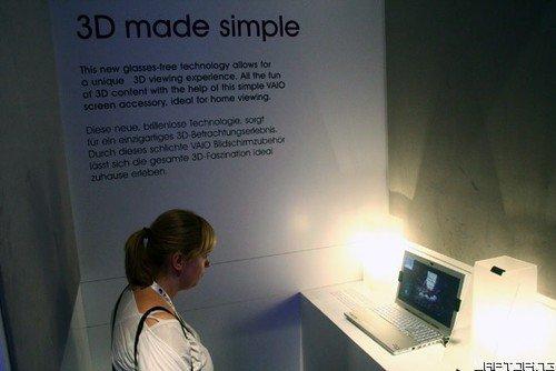 索尼公布VAIO SI新本 通过外部膜实现3D