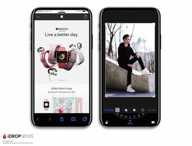又一支iPhone 8概念设计视频 真长这样你买不?