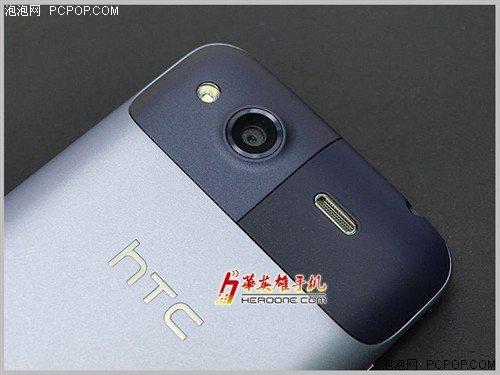 微博社交专用机 HTC Salsa仅售1899元