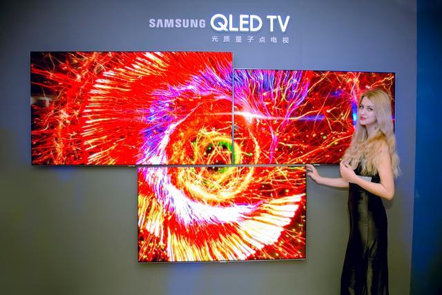 量子点强化液晶电视阵营竞争力 性能稳定持久是优势