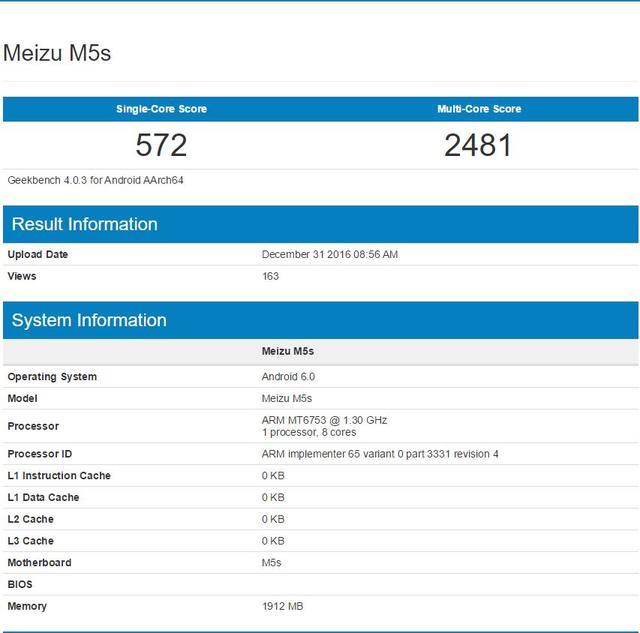 魅蓝5S跑分成绩曝光 配联发科处理器或699元起售