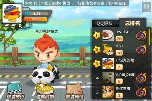 3D版QQ卡丁车Android曝光 好戏即将上演