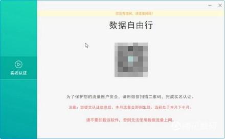 评小米笔记本4G版:能改变用户习惯?这个锅得移动来背