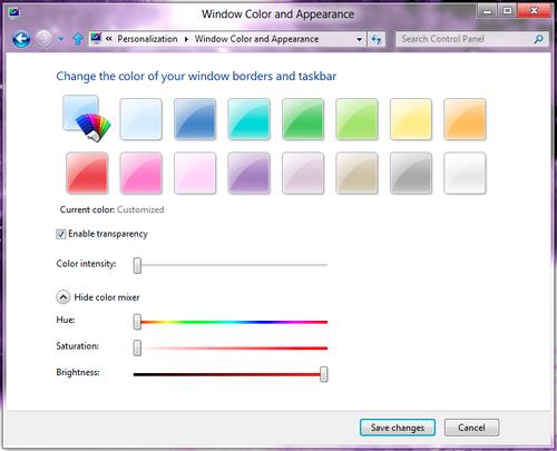 Windows 10的10个方面改变反馈意见的照片 - 4