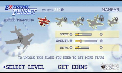 准备好接受挑战 安卓游戏极限飞行试玩