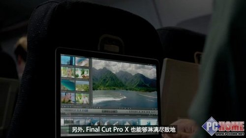 WWDC上的新纪元 新Macbook Pro诞生