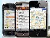 移动应用开发者微访谈:老虎地图