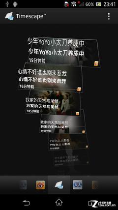 国产PK日系 OPPO Find 5对比索尼L36h
