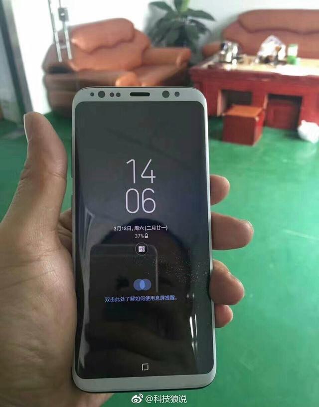 三星S8首销可能要到5月10号 比S7晚了两个月