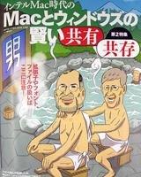 2007年10月发行的日本某Mac杂志