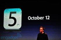 iOS5将于10月12日正式放出