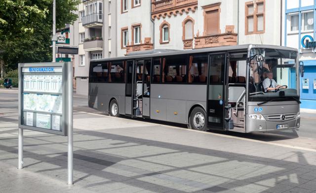 未来无人驾驶公交将成为城市重要交通系统