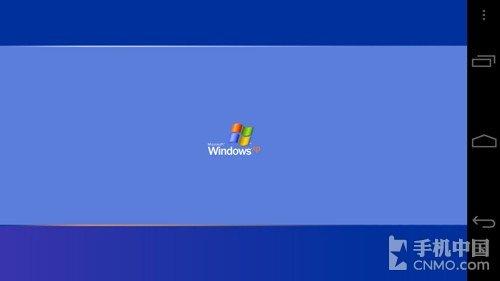 主题软件XP MOD有惊喜 手机刹时变电脑