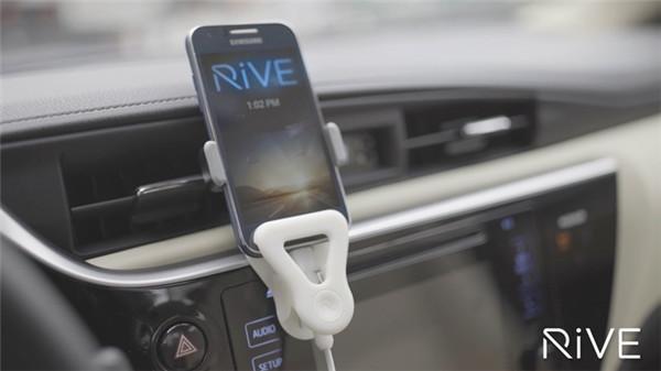有了这个小配件 开车使用手机安全系数可提升