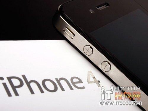 智能机领航者 苹果iPhone4仅售4000元