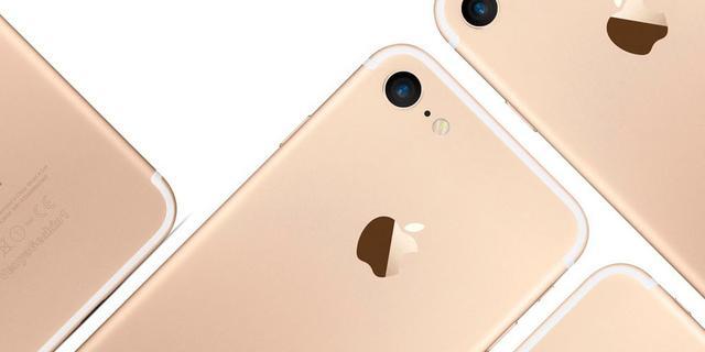 iPhone 7保护套曝光 或配四扬声器新增紫色