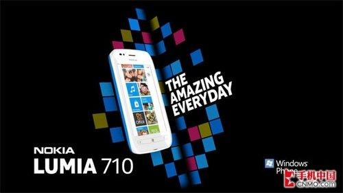 3.7英寸屏芒果 诺基亚Lumia 710将上市