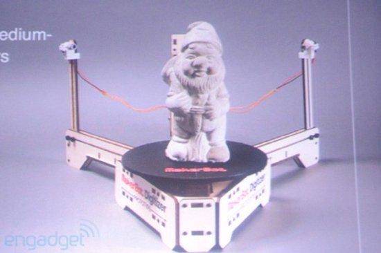 耗时竟不足三分钟 MakerBot推出超酷3D扫描仪