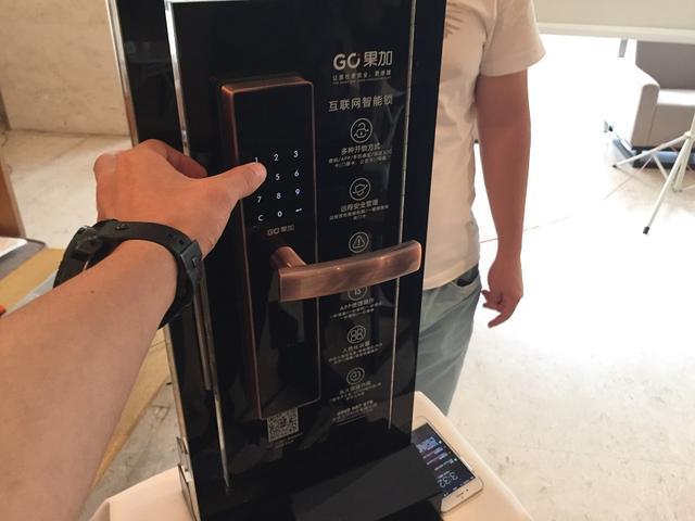 果加F1智能门锁发布 机制完善京东1499元众筹