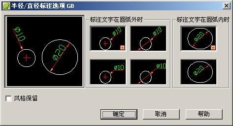 中望CAD图纸版标注功提升v图纸效率cad数字不显示机械图片