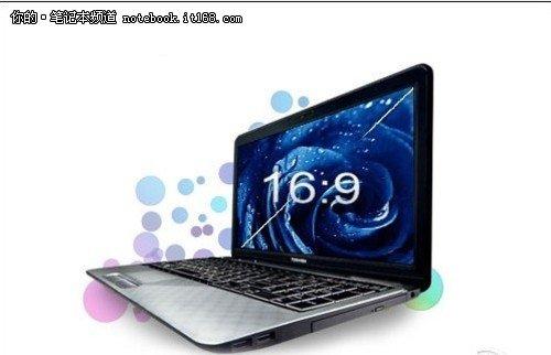 畅销商务本扫描 配i3大硬盘最低3750元