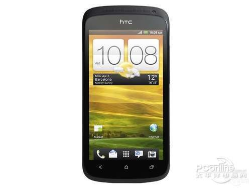 1.5GHz顶级双核 HTC One S跌至2599元