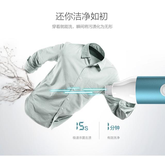 小天鹅超声波洗衣机:铅笔大小15秒去污渍