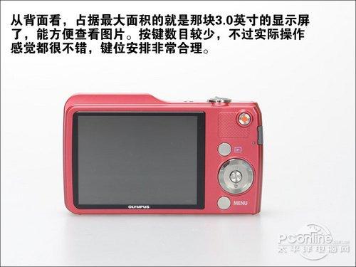 超强自动美颜 奥林巴斯卡片VG170评测