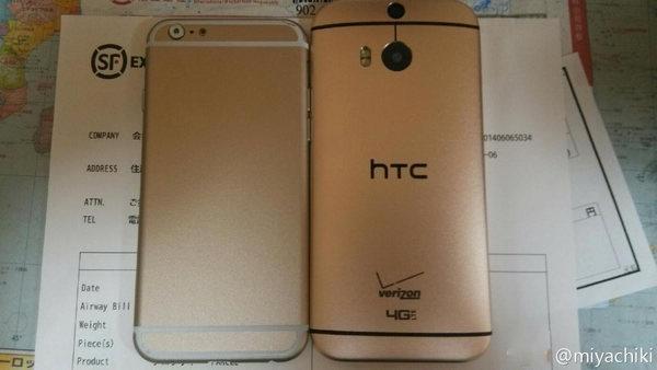 iPhone 6采用窄边框设计 或增无线充电功能