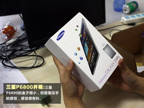 与苹果iPad抗衡 三星P6800最新价3099元