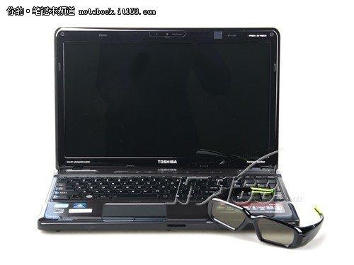 15寸高清3D本 东芝A660-01S售10100元
