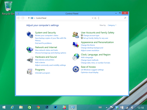 Windows 10的10个方面改变反馈意见的照片 - 10