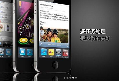 官方披露  联通版iPhone4或将8月入华