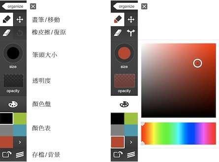 手机制图软件_文字图片制作