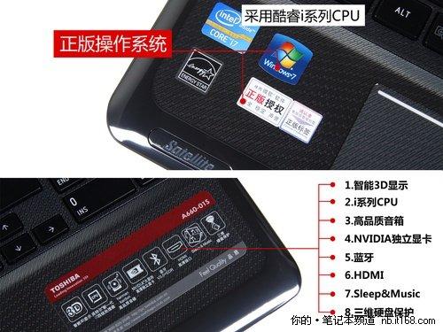 品牌高端游戏本大集结 全部配i7处理器