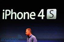 iPhone 4S公布