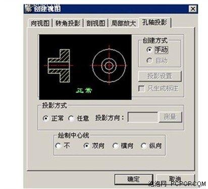 浩辰CAD教程之上导柱建模绘制化参数机械cad图片