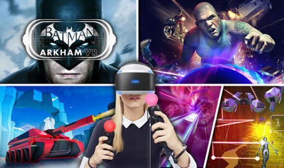 从PSVR看未来VR游戏发展三个趋势 一起玩儿的时代回来了
