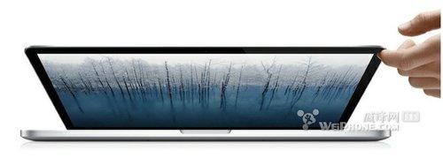 新一代Retina屏幕MacBook Pro开始发货
