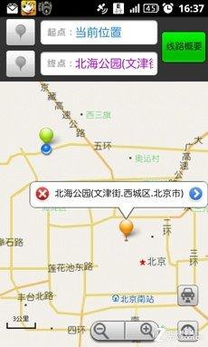 国庆自驾游必备 六款安卓导航软件横评