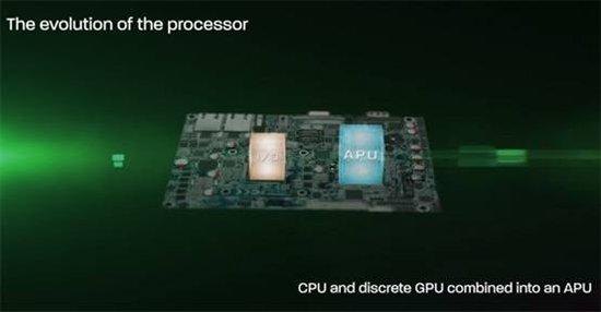 AMD确认将推出ARM处理器 芯片右下角带有X标识