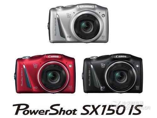 高性价比长焦 佳能SX150相机促销送卡