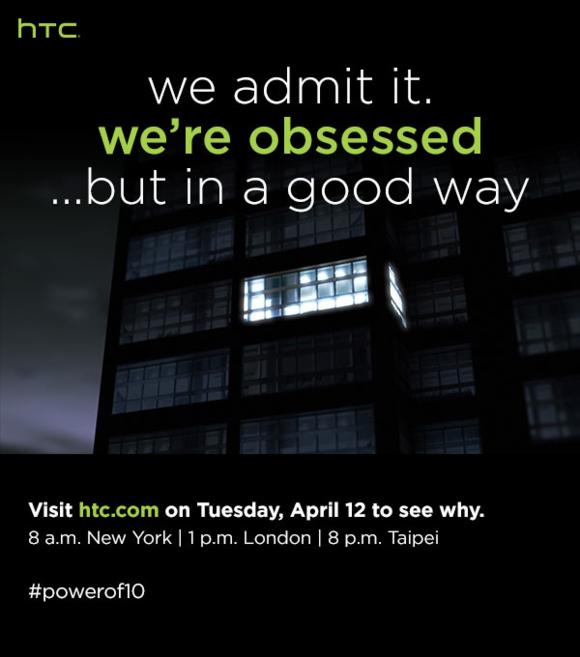 HTC 10确认4月12日发布 拍照方面有提升