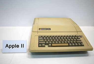 苹果展台:苹果古董机汇总
