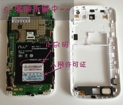 媲美三星s3的手机—nuu nu1拆件解构图组