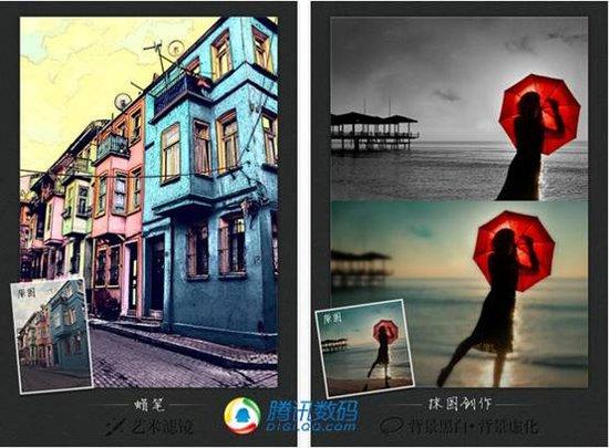 图片软件魅拍:既适合人像处理又适合艺术打造