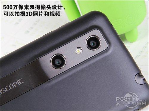 近期特色手机新品盘点 双核3D各显神通